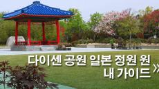 banner_k